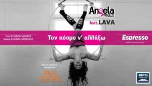 Lava-Antzela